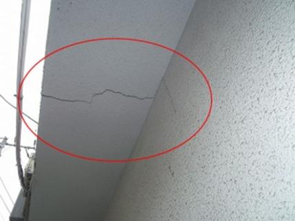 外壁のひびわれ